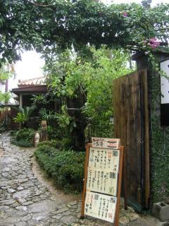 Okinawan noodle house